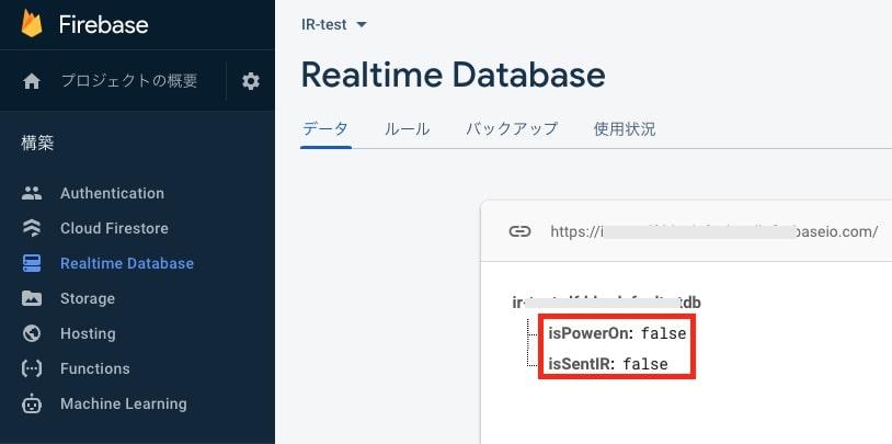 Realtime Databaseを作成したあと