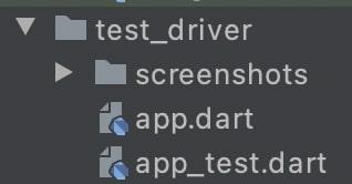 インテグレーションテスト準備のディレクトリ構造